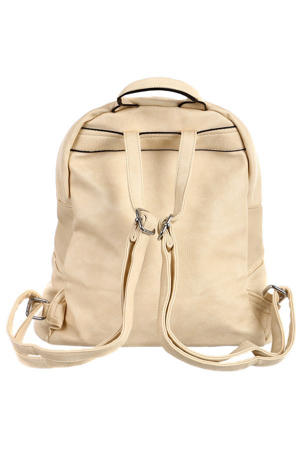 Může se Vám také líbit. Koženkový batoh ... 4a295d0af2